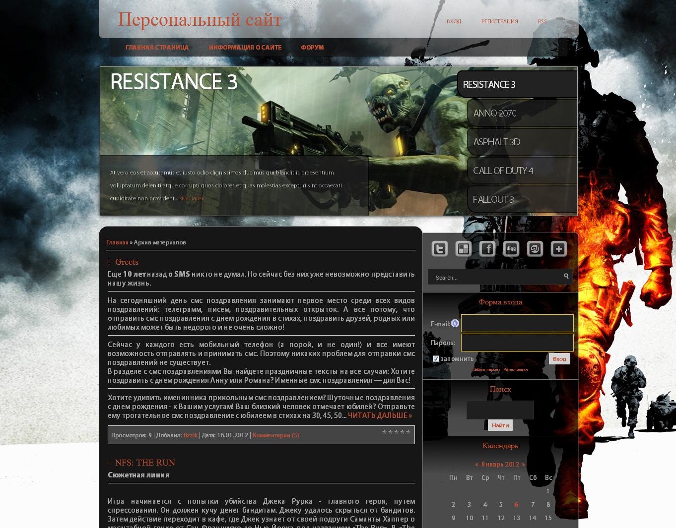 World of tanks battlefield (для ucoz) создан для фанатов игры, шаблон в выдержанных тонах